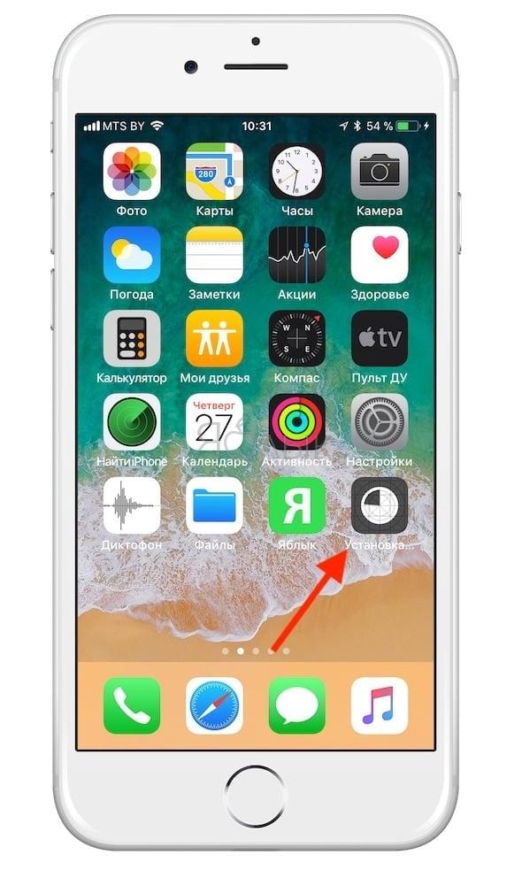 Как скачать видео из «ВКонтакте» на iPhone или iPad | 992x590